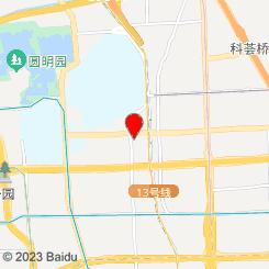 五足生足道(五道口店)