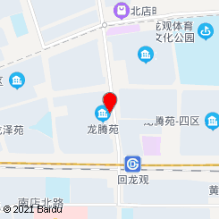世纪良子影音式足道(西大街店)