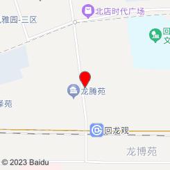 大槐树·足道SPA会馆(回龙观地铁站店)