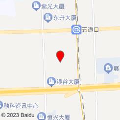 小桔猫SPA会所(五道口店)