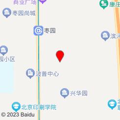 鸿喜族养生会所(大兴彩虹城店)