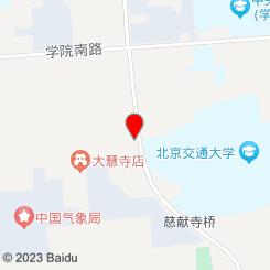 康乐缘中医推拿(交大店)