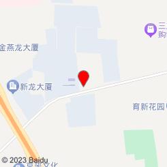 海韵金沙商务会馆