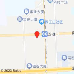 清境Qing·J SPA