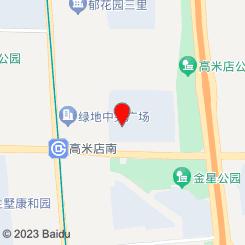 润元堂中医整脊正骨经络推拿理疗(大兴店)