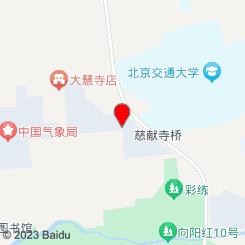 足林苑日式SPA会所(草桥店)
