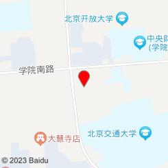 北京千翔搬家公司