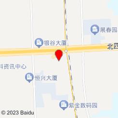 乐汤荟温泉生活馆