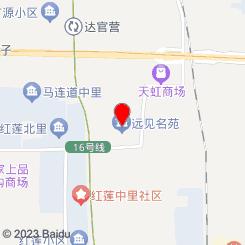 富侨健康调理中心(广安门店)