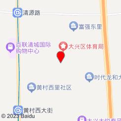 苏州足道(龙河路店)