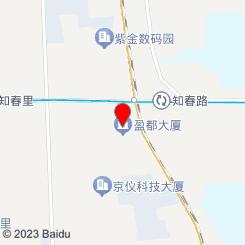 耳域·采耳专业店(知春路店)
