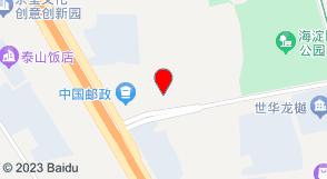 北京云海互联科技有限公司