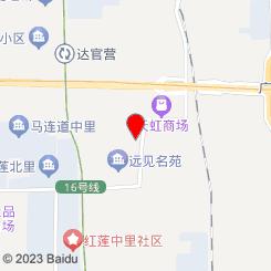 红莲轩盲人按摩(红居街店)
