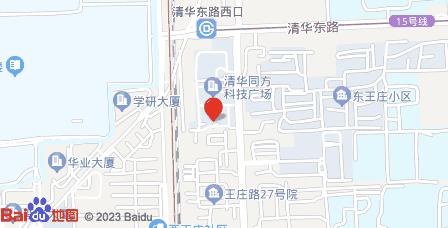 清华同方科技广场D座地图 - 清华同方科技广场D座在哪里?