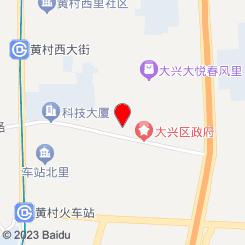 大兴宾馆清泉洗浴中心
