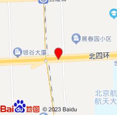 北京凯家乐美公寓(地质大学店)位置图