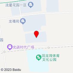 蒸蒸日上纳米汗蒸养生馆(东亚上北中心店)