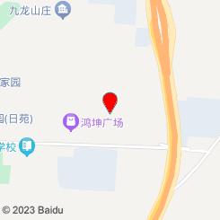 [鸿坤店]水足云宫