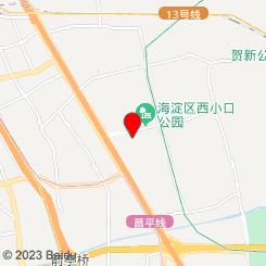 满贤轩茶楼足道(西小口店)