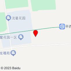 岐黄妙手(回龙观店)