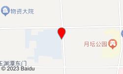 深圳蘩羽养生会所