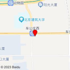 (车公庄店)汉天唐足道馆