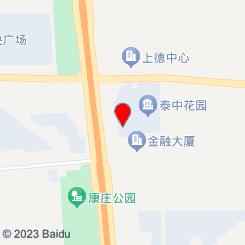 [泰中花园店]碧玉泉养生会馆