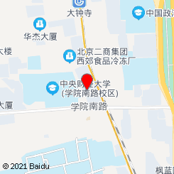不可燥刺SPACE(四道口店)