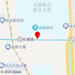 魅小姬KoFu养生调理工场(知春路KoFu店)