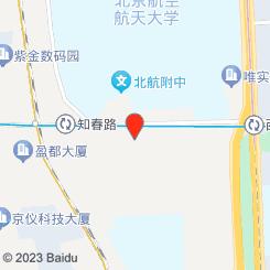 漢宫足道(知春路店)
