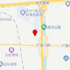 [广安门]聚萍湘云休闲会馆