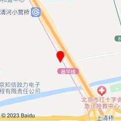 墨韵·日式·SPA