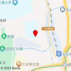 悦椿SPA养生会所(西单店)