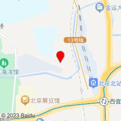 浅草汀足道馆保健SPA