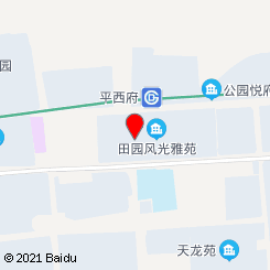 瀚唐·足道会馆(平西府地铁站店)