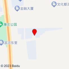 [总店]纤纤莲子养生会所