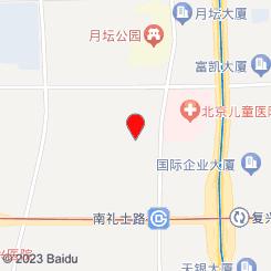 轻色·水润SPA MASSAGE
