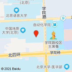 北京恒泰搬家公司