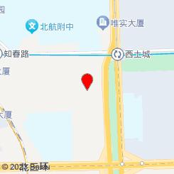 宜华康盲人按摩(知春路店)