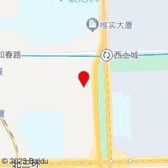资治通健脊柱康护中心(海淀西土城店)
