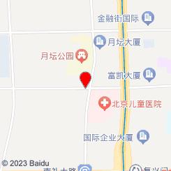 万山红·木竹(月坛店)