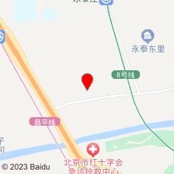 足间道(清河店)