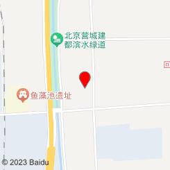 玉葫芦养生会馆(菜园街店)
