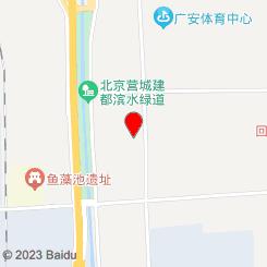 玉葫芦养生馆