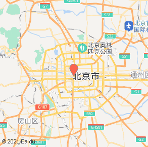 北京辉煌杰杰烟酒销售有限公司(南礼士路店)