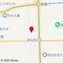 足润泉(西直门旗舰店)