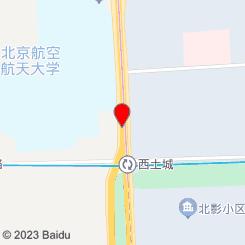 尚流纤体SPA会所(SOHO尚都店)