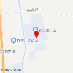 沐熙汤泉馆