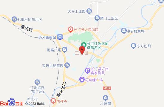 福建长汀古城地图