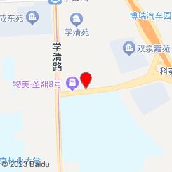裕锦养生会馆(圣熙八号店)